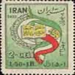 864 - 1 عدد تمبر دومین کنفرانس بین المللی اقتصاد اسلامی 1329