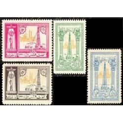 906 - 4 عدد تمبر چاه شماره 3 البرز در قم 1331