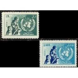 930 - 2 عدد تمبر روز ملل متحد (1) 1332