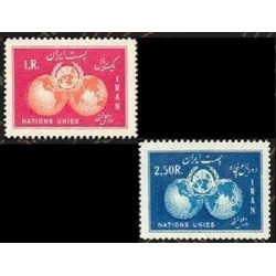980 - 2 عدد تمبر روز ملل متحد (3) 1334
