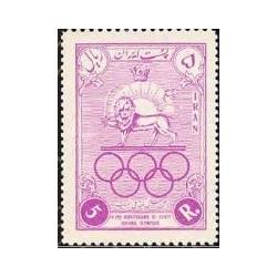 1002 - 1 عدد تمبر بازیهای المپیک جهانی ملبورن 1335