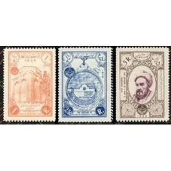 1003 - 3 عدد تمبر هفتصدمین سال درگذشت خواجه نصیرالدین طوسی 1335