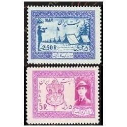 1006 - 2 عدد تمبر جمهوری ملی پیشاهنگی 1335