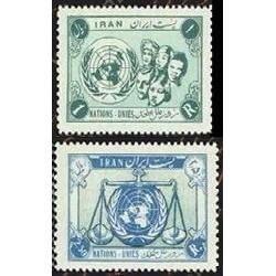 1009 - 2 عدد تمبر روز ملل متحد (4) 1335