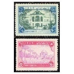 1011 - 2 عدد تمبر صدمین سال تاسیس تلگراف در ایران 1335