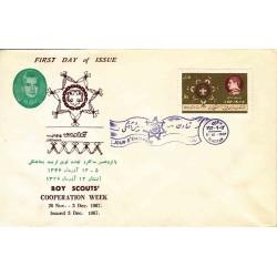 1395 - مهر روز -هفته تعاون وسازمان ملی پیشاهنگی ایران 1346