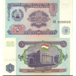 اسکناس 5 روبل تاجیکستان 1994 تک