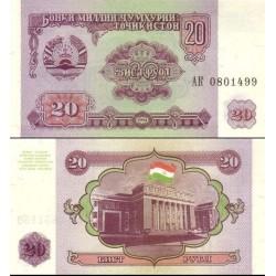 اسکناس 20 روبل تاجیکستان 1994 تک