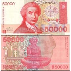 اسکناس 50000 دینار - کرواسی 1993 تک