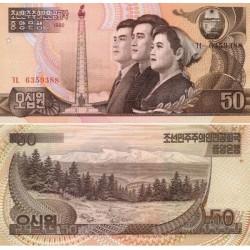 اسکناس 50 وون - کره شمالی 1992 تک