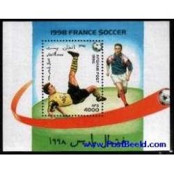 سونیرشیت جام جهانی فوتبال 98 فرانسه - افغانستان 1996