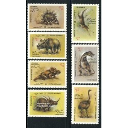 7 عدد تمبر جانداران ماقبل تاریخ - افغانستان 1988