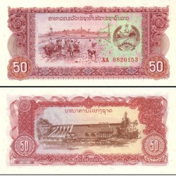 اسکناس 50 کیپ - لائوس 1979 تک