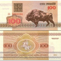 اسکناس 100 روبل - بلاروس 1992 تک