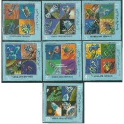 7 عدد تمبر آپولو 11 - جمهوری یمن 1969