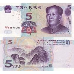 اسکناس 5 یوان - چین 2005