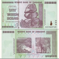 اسکناس 50تریلیون دلار - زیمباوه 2005