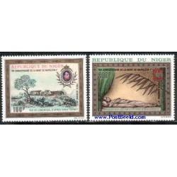 2 عدد تمبر ناپلوئون بناپارت - نیجر 1971
