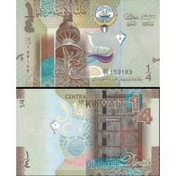 اسکناس 1/4 دینار - کویت 2014