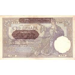 اسکناس سورشارژ 100 دینار - صربستان 1941 سورشارژ روی اسکناس یوگوسلاوی