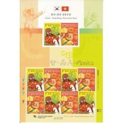 مینی شیت ماسکها - تمبر مشترک کره و هنگ کونگ - کره جنوبی 2008