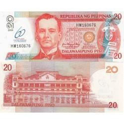 اسکناس 20 پیزو - فیلیپین 2008