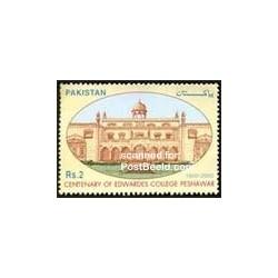 1 عدد تمبر کالج ادوارد - پاکستان 2000