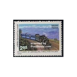 1 عدد تمبر راه آهن دارجیلینگ - هند 1982