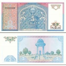 اسکناس 5 سام - ازبکستان 1994