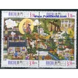 4 عدد تمبر معبد Kun Iam  - ماکائو 1998