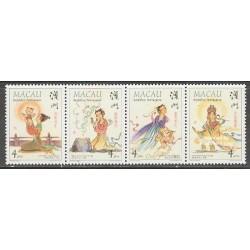 4 عدد تمبر اساطیر و افسانه ها - ماکائو 1998