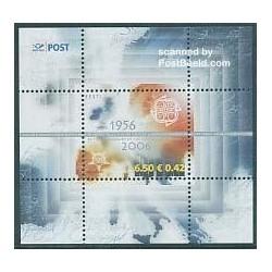 سونیرشیت تمبر مشترک اروپا - Europa Cept - پنجاهمین سال تمبر - استونی 2006