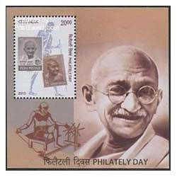 سونیرشیت ماهاتما گاندی - روز فیلاتلی - هند 2013