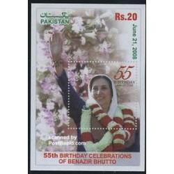 سونیرشیت بینظیر بوتو  - پاکستان 2008