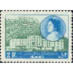 1037 - ششمین کنگره پزشکی ایران 1336