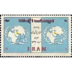 1039 - تمبر کنفرانس نقشه برداری - تهران 1336