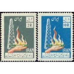 1061 - تمبر پنجاهمین سال حفر چاه نفت ایران 1336
