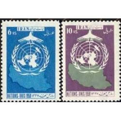 1067 - تمبر روز ملل متحد (6) 1337