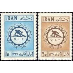 1094 - تمبر چهلمین سال تاسیس سازمان بین المللی کار  1338