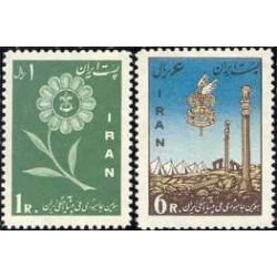 1106 - تمبر سومین جمهوری پیشاهنگی ایران 1339