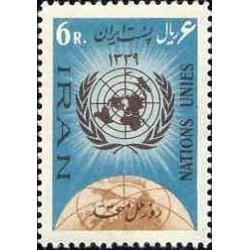 1126 - تمبر روز ملل متحد (8)  1339