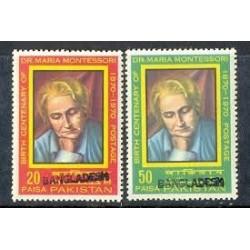 2 عدد تمبر سورشارژ بنگلادش - صدمین سالگرد تولد ماریا مونته سوری - مربی معلولان - پاکستان 1970