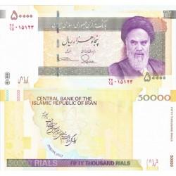 350 - تک اسکناس 50000 ریال - علی طیب نیا - ولی الله سیف - فیلیگران امام - امضا کوچک
