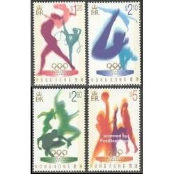 4 عدد تمبر المپیک آتلانتا - حلقه های المپیک طلائی - هنگ کنگ 1996