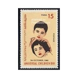 1 عدد تمبر روز کودک - پاکستان 1966