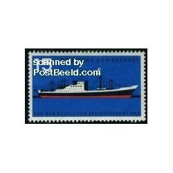 1 عدد تمبر روز نیروی دریائی - کشتی - جمهوری فدرال آلمان 1957