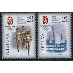 2 عدد تمبر المپیک بیجینگ - لیتوانی 2008