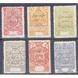 536 - سری تمبر پایان حکومت قاجار و اعلام حکومت موقتی پهلوی 1304