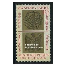 1 عدد تمبر بیستمین سالگرد جمهوری - جمهوری فدرال آلمان 1969