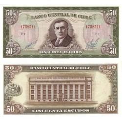 اسکناس 50  اسکودوس - شیلی 1964